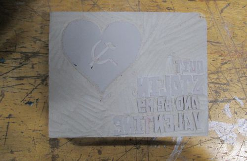 Howto run a linoleum block on the letterpress i3detroit