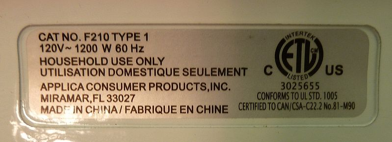 File:CraftRoomInventory BlackAndDecker SerialPlate Medium.jpg